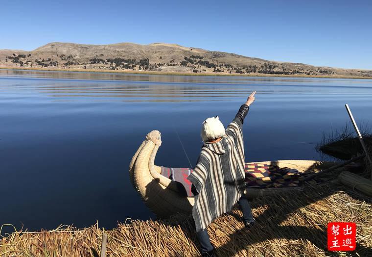 【美洲|秘魯】世界最高海拔航行湖泊之水上人家生活:的的喀喀湖