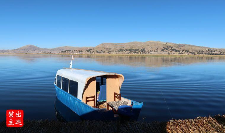 的的喀喀湖遊湖