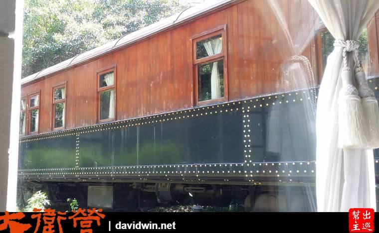 上海老站餐廳內的車廂