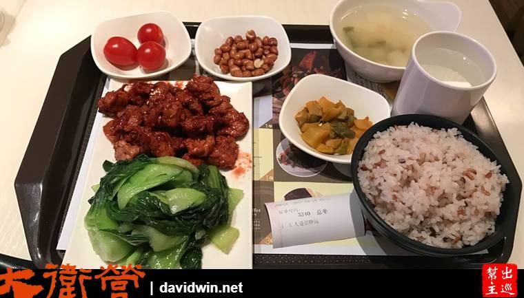 台灣人道素菜
