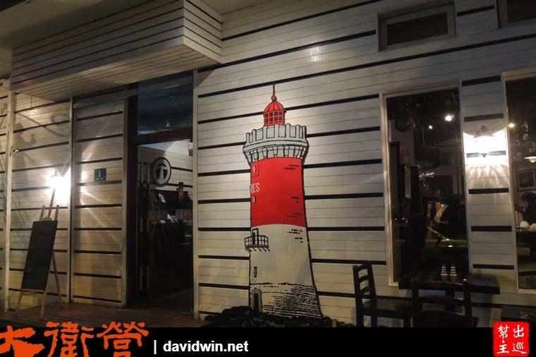 上海桃江路可麗餅店