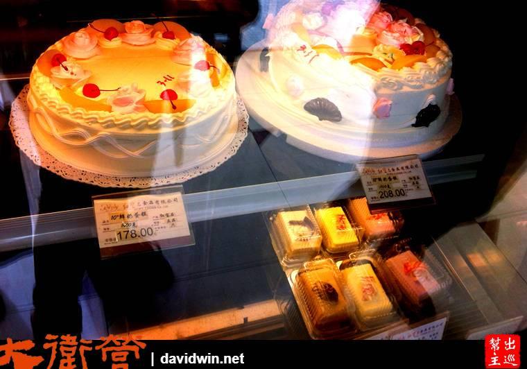 上海人的共同回憶,老牌紅寶石蛋糕