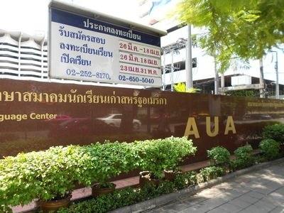 AUA Language School