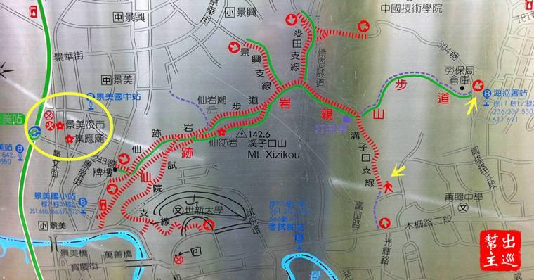 仙跡岩爬山路線圖