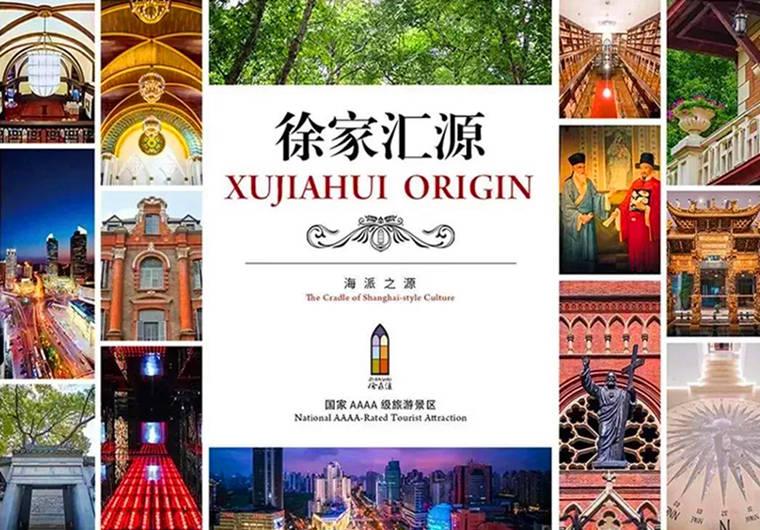 因徐光啟而命名,上海中心鬧市:徐家匯源