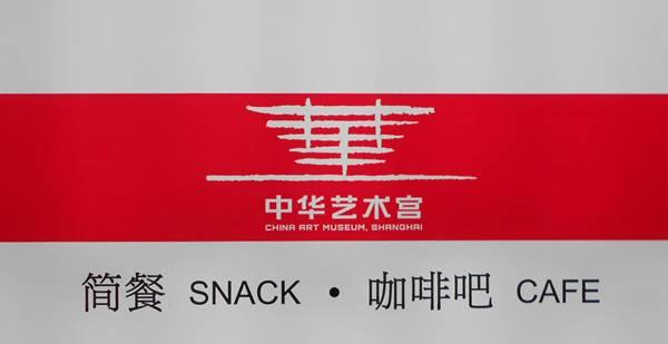 展場內有一些咖啡廳可以提供簡餐與飲料