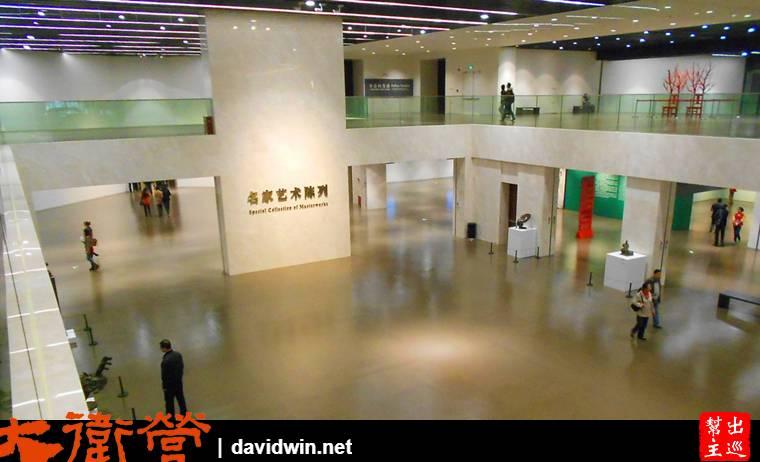 上海美術館中華藝術宮