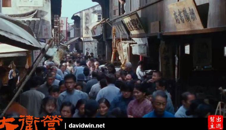 色戒場景:上海新場古鎮