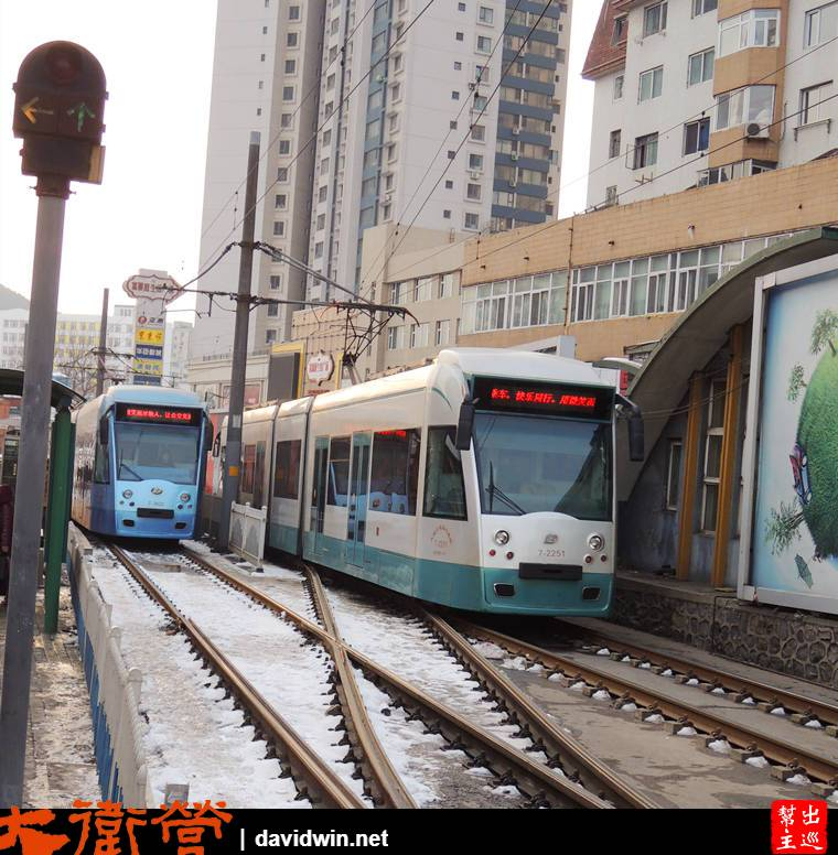 截至2020年3月,大連有4條地鐵線路