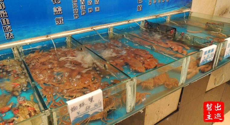 大連當地知名的『蟹子樓』大啖海鮮
