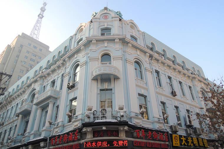 錦江之星品尚哈爾濱中央大街酒店