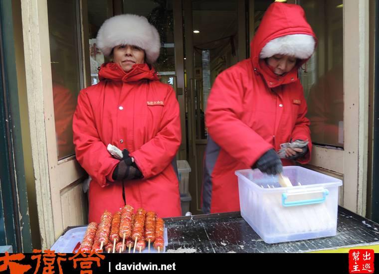 中央大街的排隊名店,首先一定是馬達爾冰棍