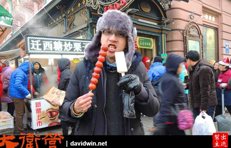 冰棍一支5元,旁邊還順便賣糖葫蘆,冰棍是香草奶油口味