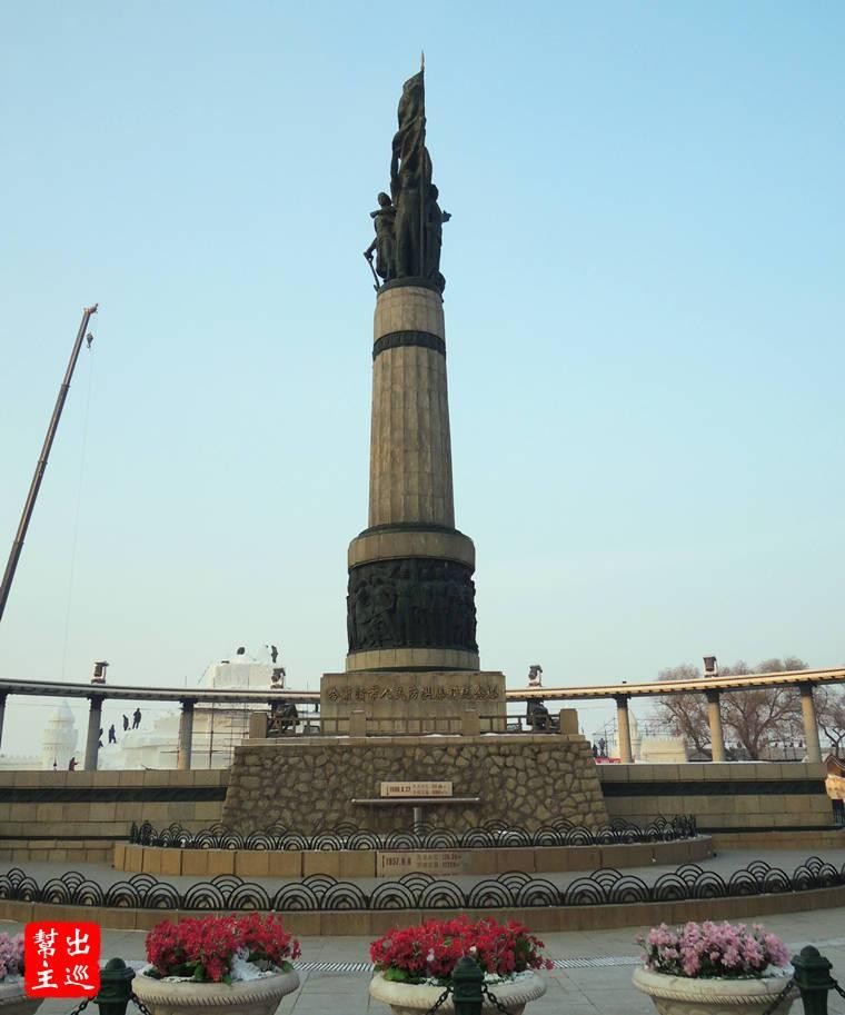 松花江,會先看到的是防洪紀念碑