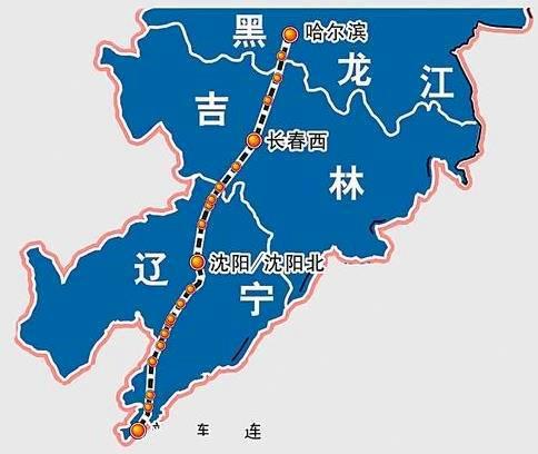 從大連搭乘高鐵只要4.5個小時就可以直達哈爾濱
