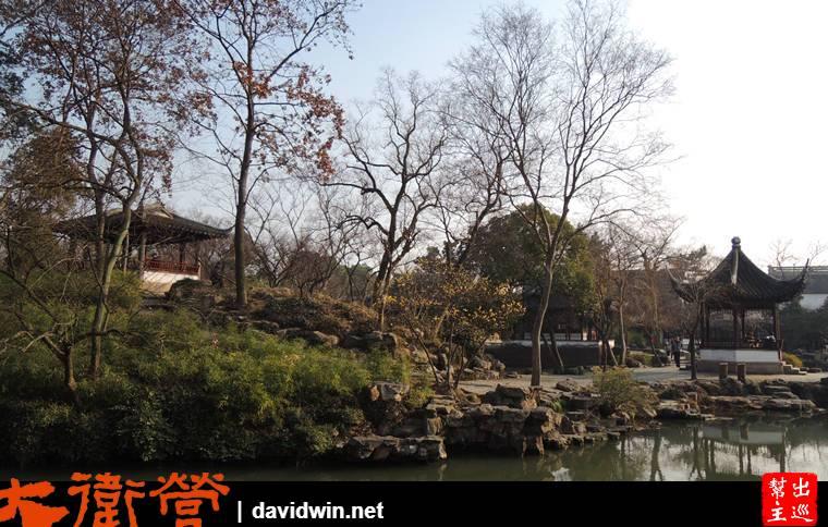 蘇州拙政園