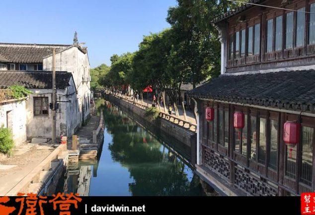 平江歷史文化街區