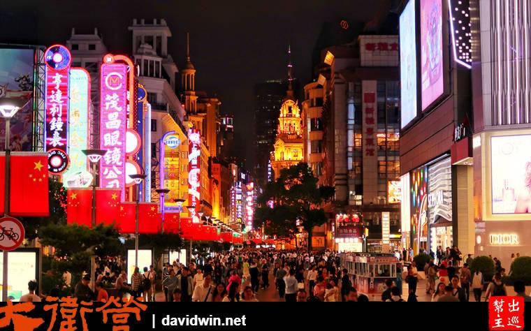 入夜後的南京路霓虹燈光打起、遊人如織,最能感受到夜上海的熱鬧繁華