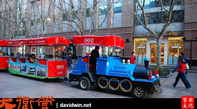 廣場處則有小火車的搭乘處