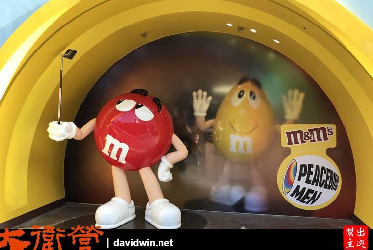 M&M巧克力旗艦店
