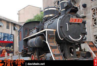 1933老場坊蒸汽火車頭