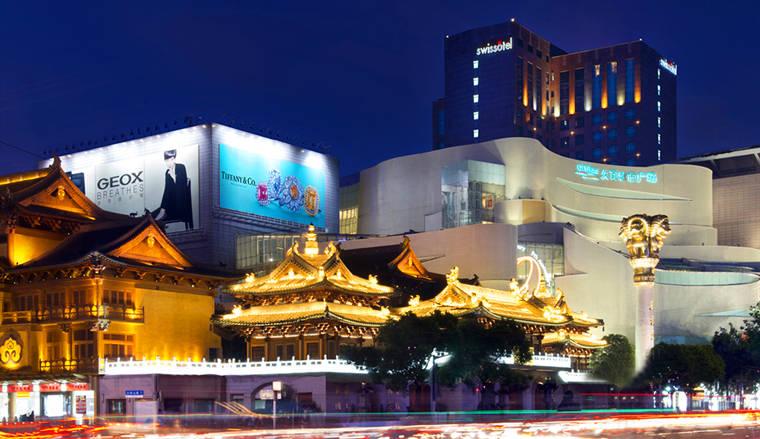 【上海|住宿】Swissôtel Grand Shanghai(宏安瑞士)
