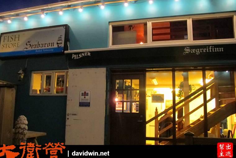 大部分網友攻略上都介紹到『CP值』超高的海鮮串燒店:Sægreifinn
