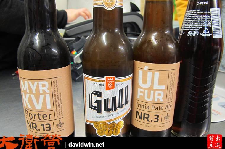 喝冰島啤酒