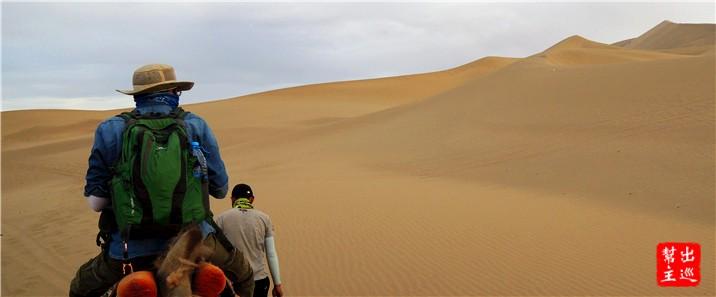 【中國|敦煌】葛老大沙漠露營