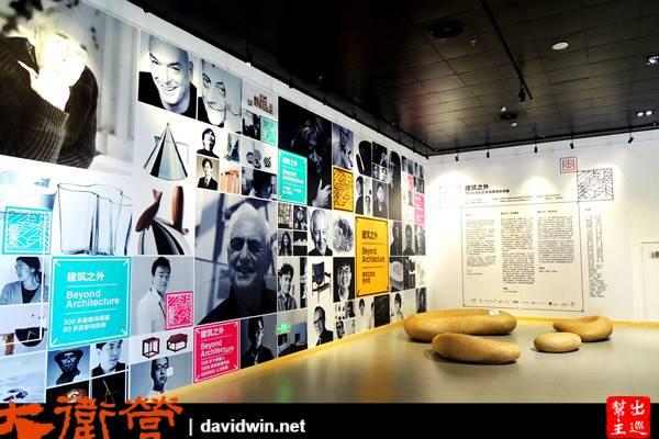 賈平凹文化藝術館