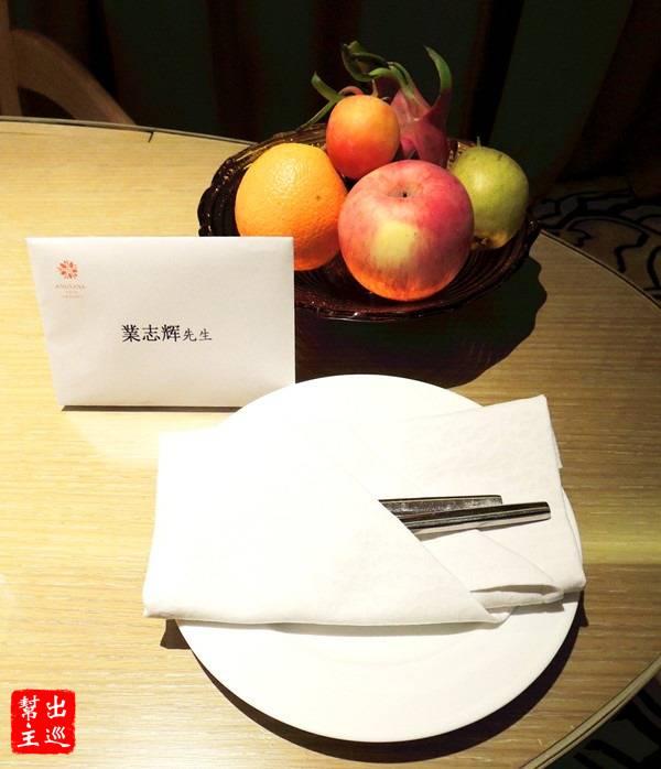房間內提供的果盤