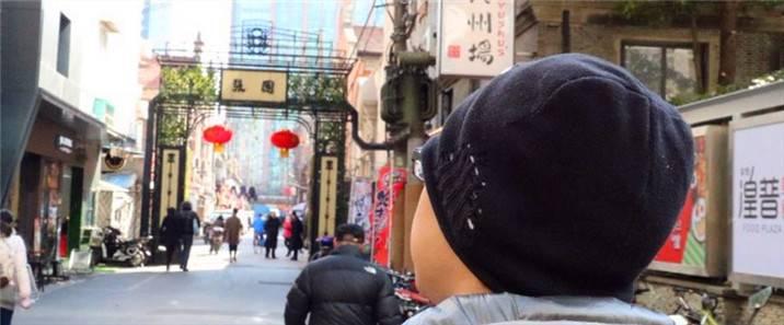 上海石庫門露天博物館:張園