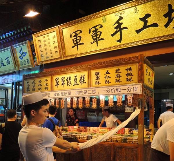 【西安|美食】從頭吃到尾的:回民街