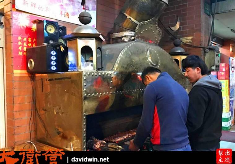 上海 維吾爾餐廳羊肉串
