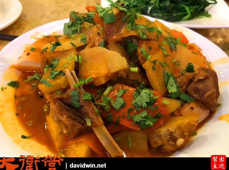 上海 維吾爾餐廳饢包肉