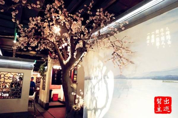 美麗的櫻花樹,加上古箏