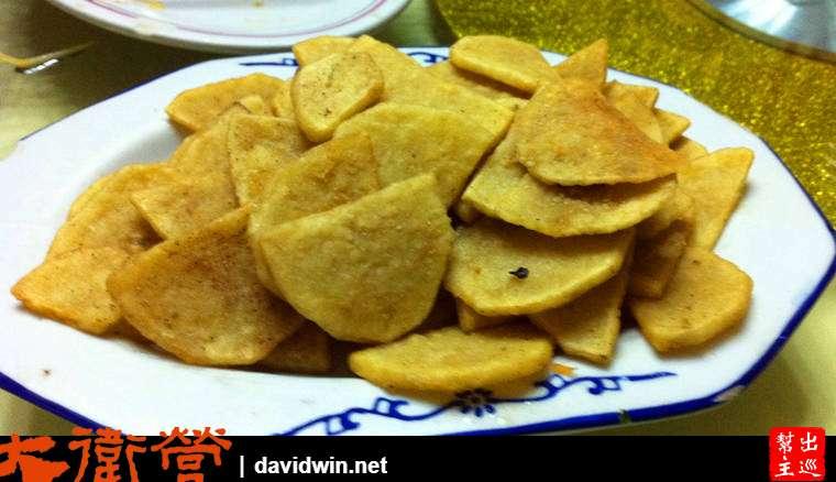 上海維吾爾餐廳烤薯片