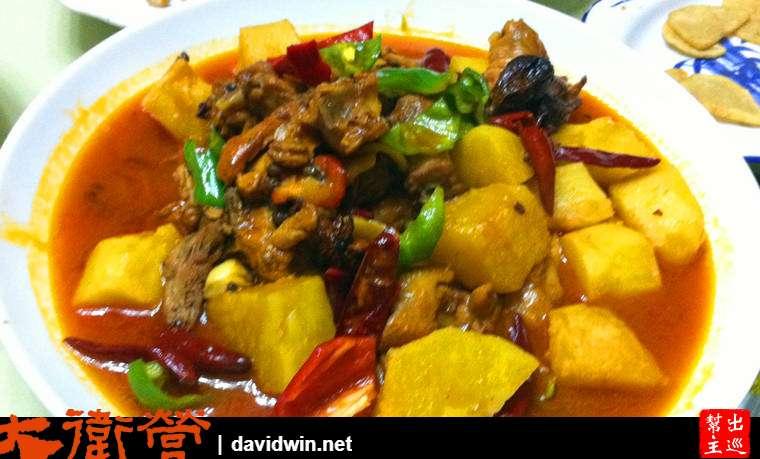 上海維吾爾餐廳大盤雞