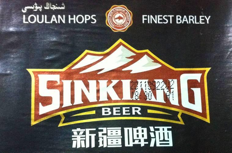 上海 維吾爾餐廳新疆啤酒