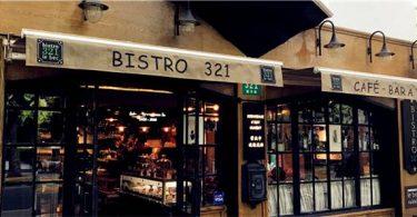 【上海|美食】米其林主廚常駐上海的『Bistro 321 villa Le Bec』