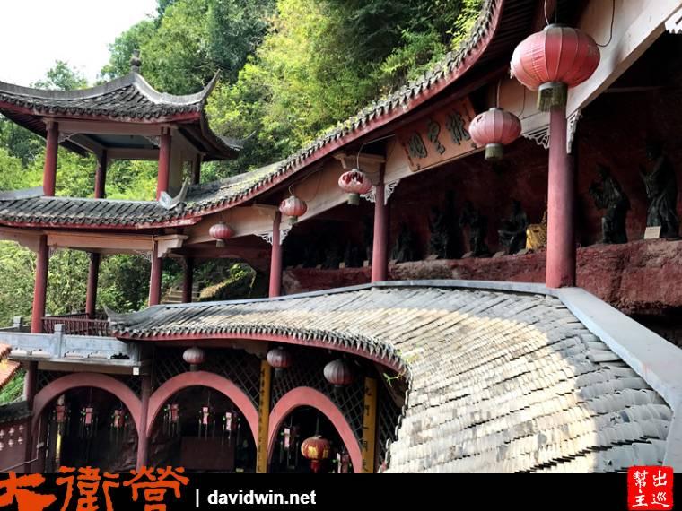 浙江天台赤城山 濟公院