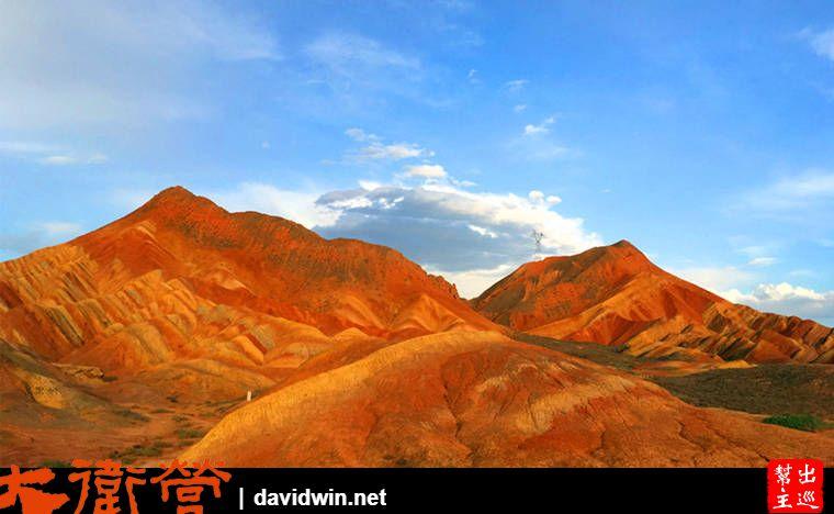 張掖色彩變化萬千的地貌:七彩丹霞(臨澤丹霞)