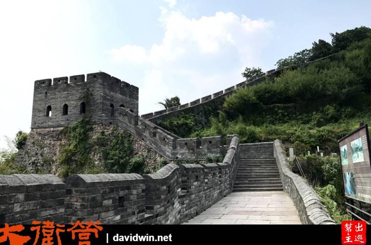 浙江臨海:江南長城