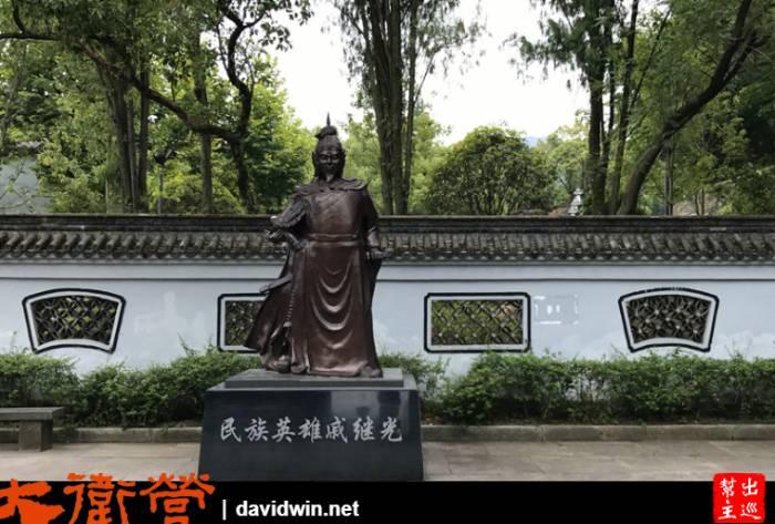 攬勝門內有著民族英雄戚繼光的雕像