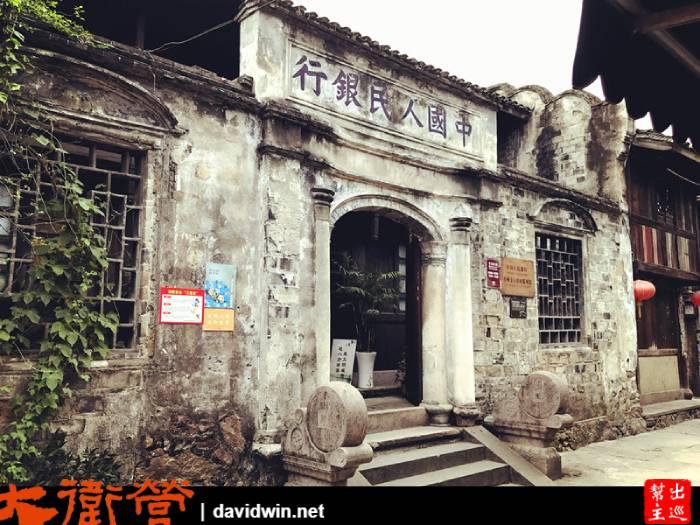 中國人民銀行台州支行的舊址,現在就將它原址保留