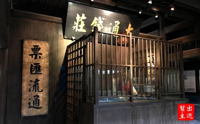 當年中國人民銀行台州支行的舊址,現在就將它原址保留,變成陳列室