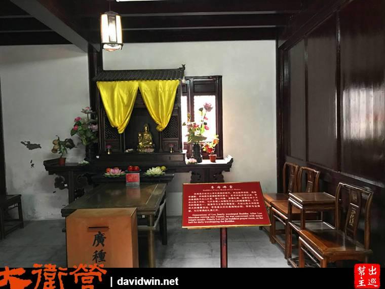 李府佛堂,篤信佛教的李家人,家中專設佛堂