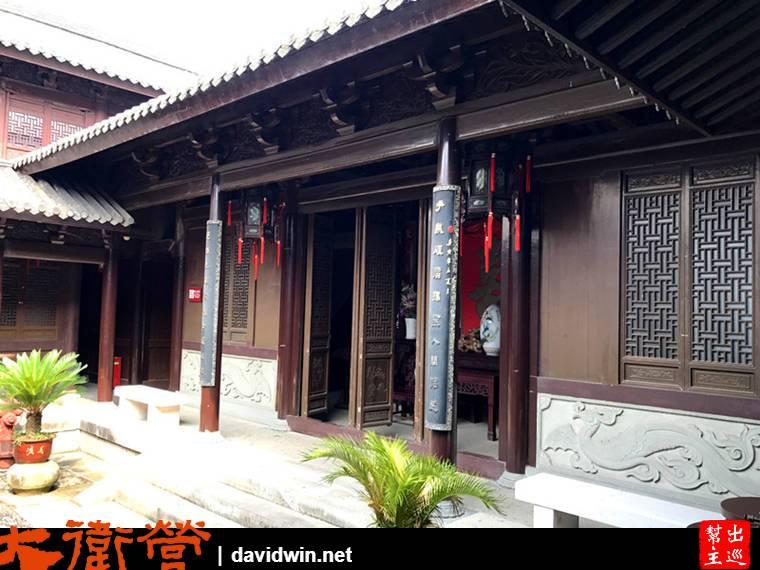李府建築形式屬於浙東典型宋式『三進九明堂』