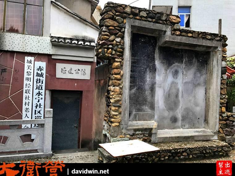 門上的牌匾寫的是:濟公遺址