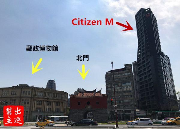 北門周邊最高樓就是Citizen M囉